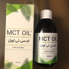 روغن MCT oil تری گلیسیرید با زنجیره متوسط 250m مواد اولیه stemchemie آلمان