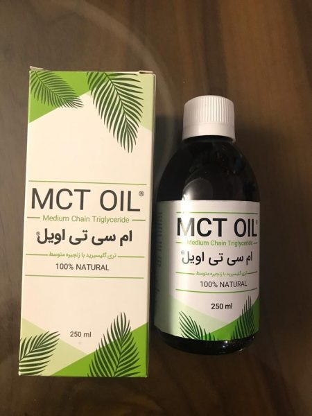 روغن mct oil