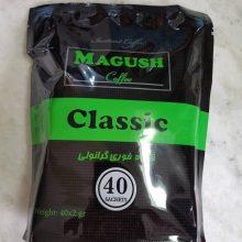 قهوه فوری کلاسیک 2 گرمی 40 عددی