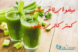 مواد غذایی کم کالری -محصولات رژیمی دیابتی